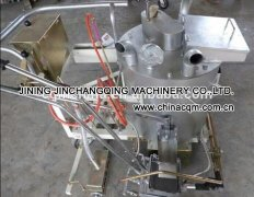 5 inches pulverizer made in Changqing